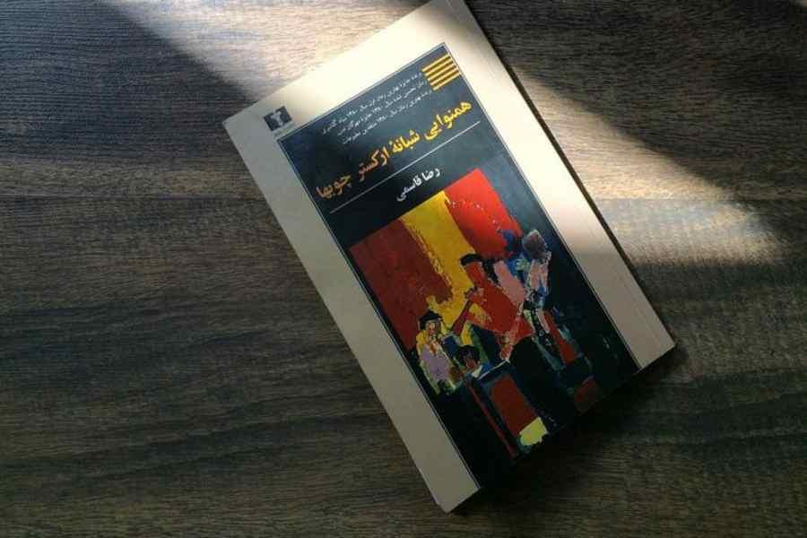 کتابهایی برای تولید محتوا به سبک داستان